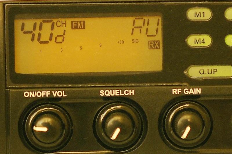 Экран радиостанции крупным планом