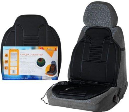 Airline для водительского/пассажирского кресла