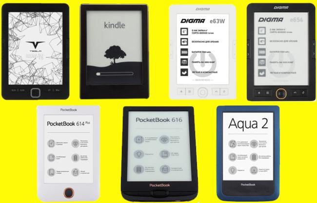 Лучшие недорогие электронные книги