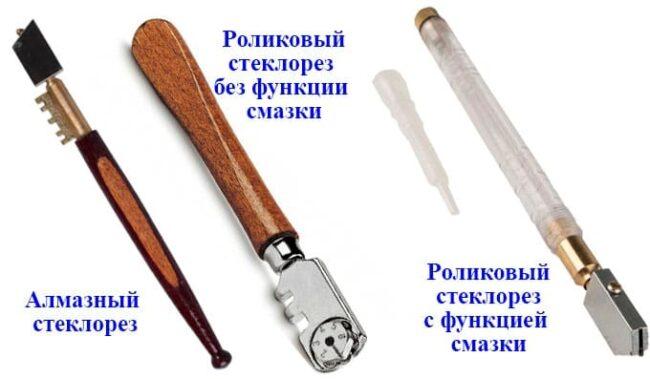 Основные виды стеклорезов