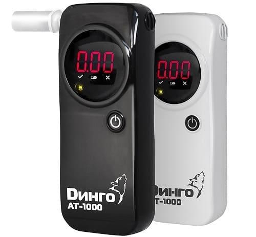 Динго AT–1000