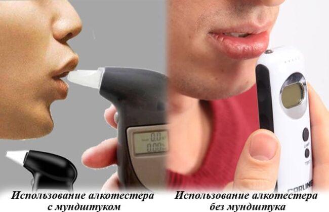 Самопроверка с контактным и бесконтактным алкотестером